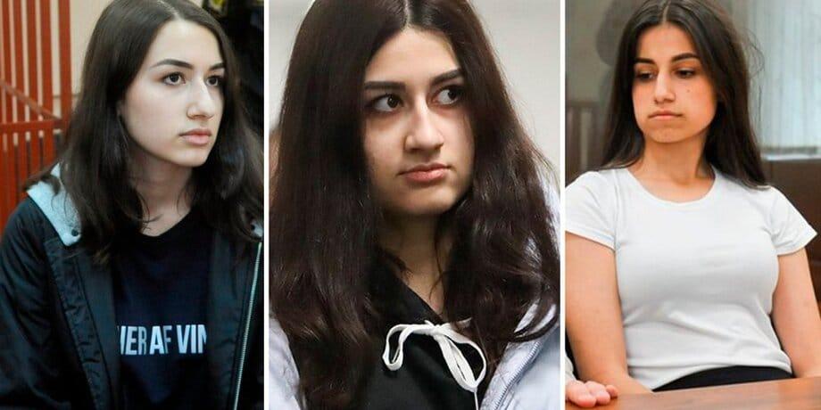 Новое обвинительное заключение генпрокуратуры в деле Хачатурян