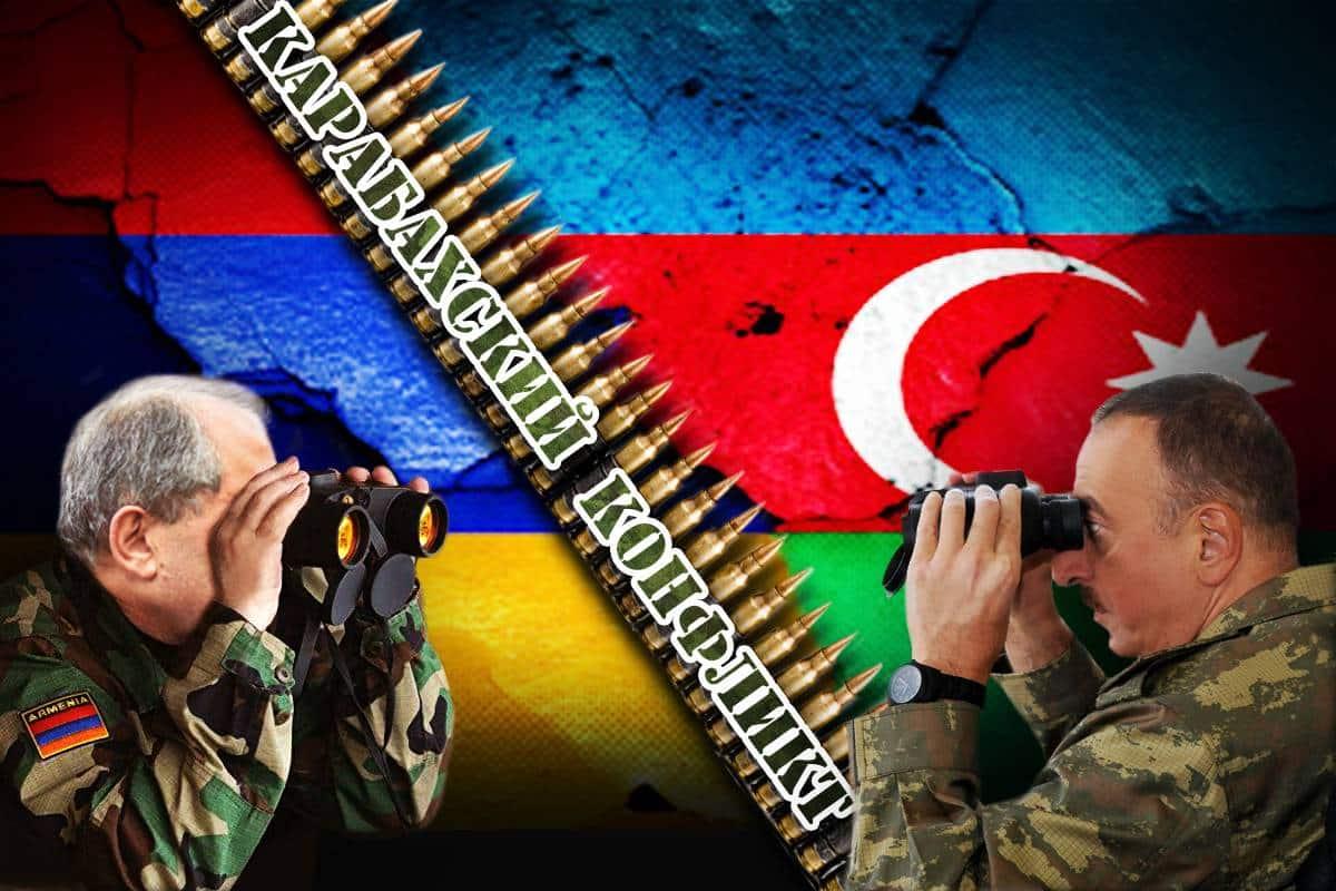 Остановить Карабахский конфликт. Пришла Мамка, и стало конык ничей…