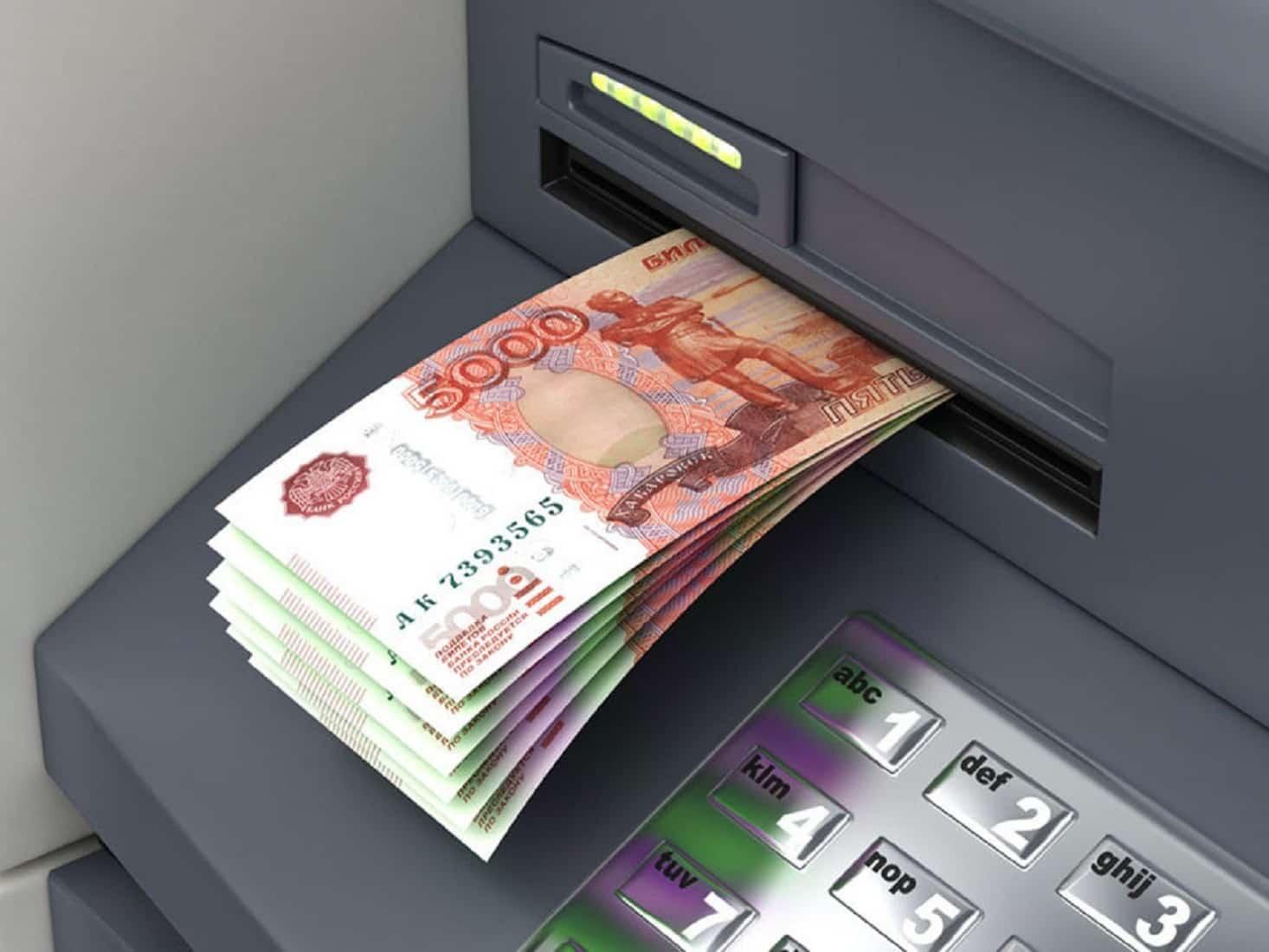 Правила регламентирующие расчет наличными обновлены Центробанком в 2020 году