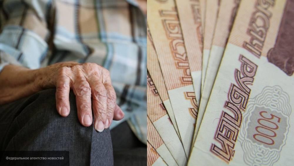 Пенсионеры могут получить дополнительную выплату в августе из-за пандемии COVID-19