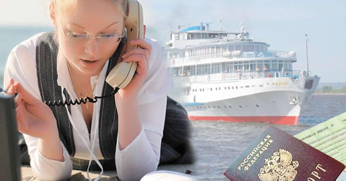 Туристам пообещали вернуть часть денег за покупку туров по России