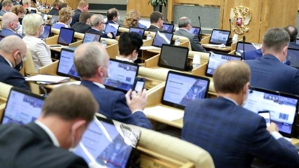 Увеличить пенсию гражданам старше 75 лет предложили в Госдуме