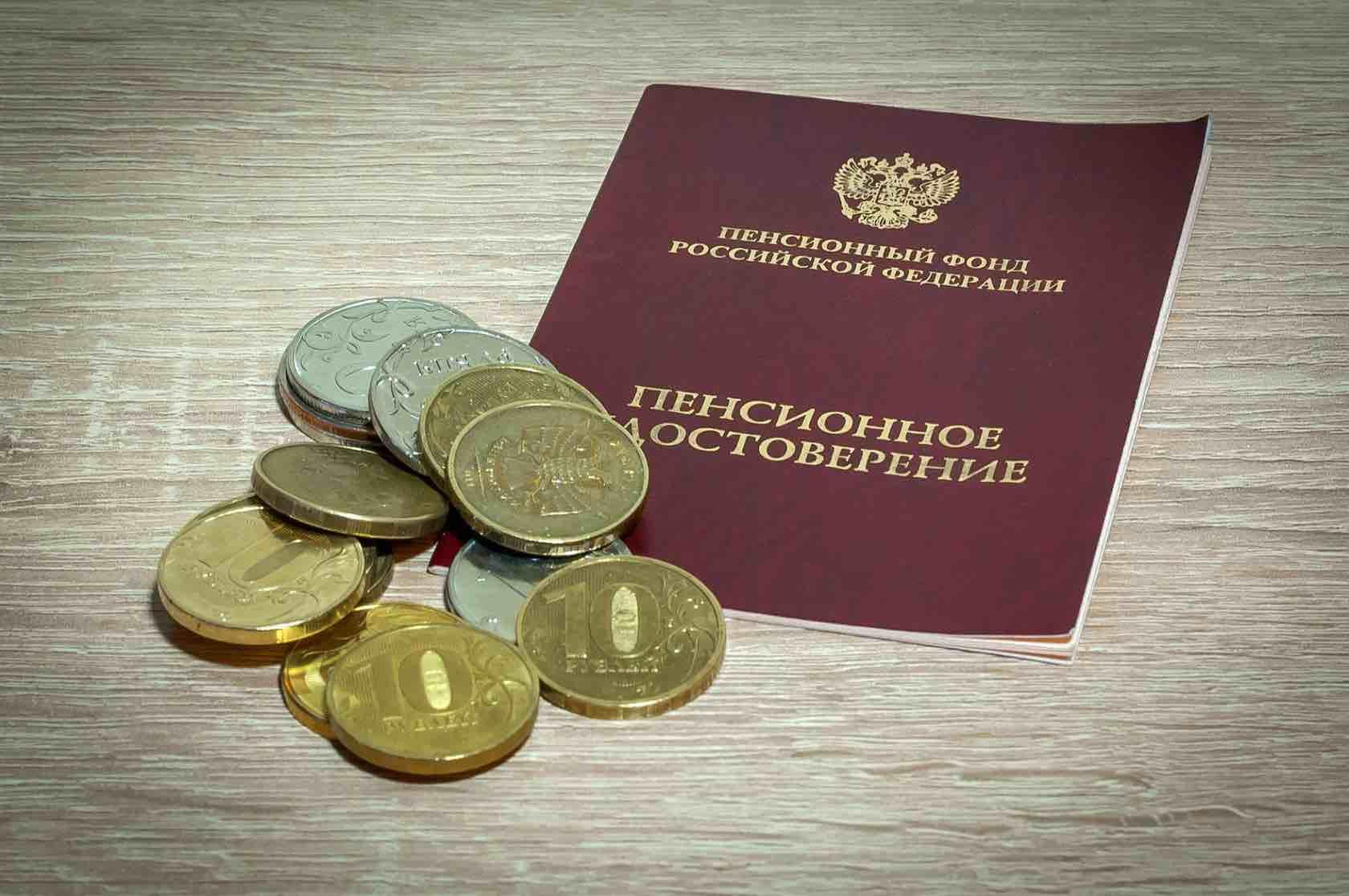 """О доплатах к пенсии за """"Советский"""" стаж, напомнили в ПФР"""