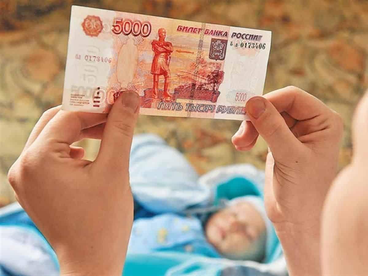Выплаты на детей 3-7 лет будут производиться ежемесячно за счет перевода средств регионам