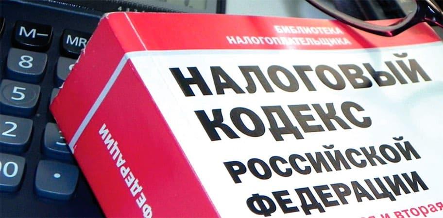 В сети появились мошенники предлагающие вернуть НДС россиянам в 2020 году