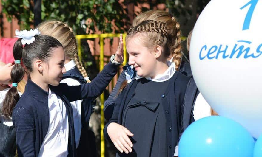В школах готовятся принять учеников 1 сентября: Роспотребнадзор подготовил рекомендации