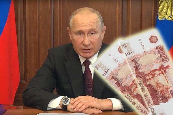 Семьи с детьми просят об очередных «Путинских» 10 тысячах