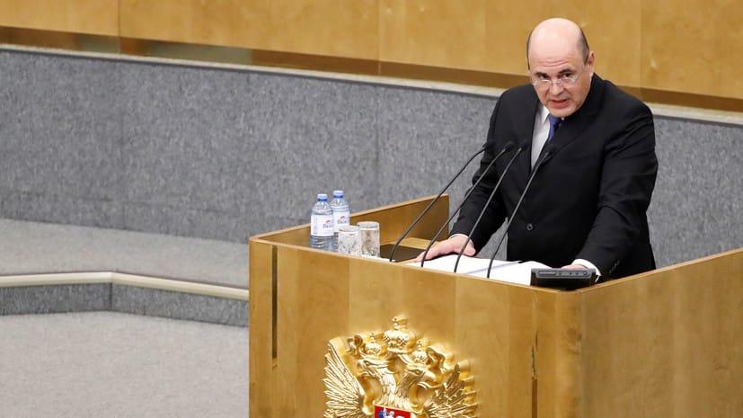 Мишустин пообещал вернуть часть затрат за отдых на курортах России