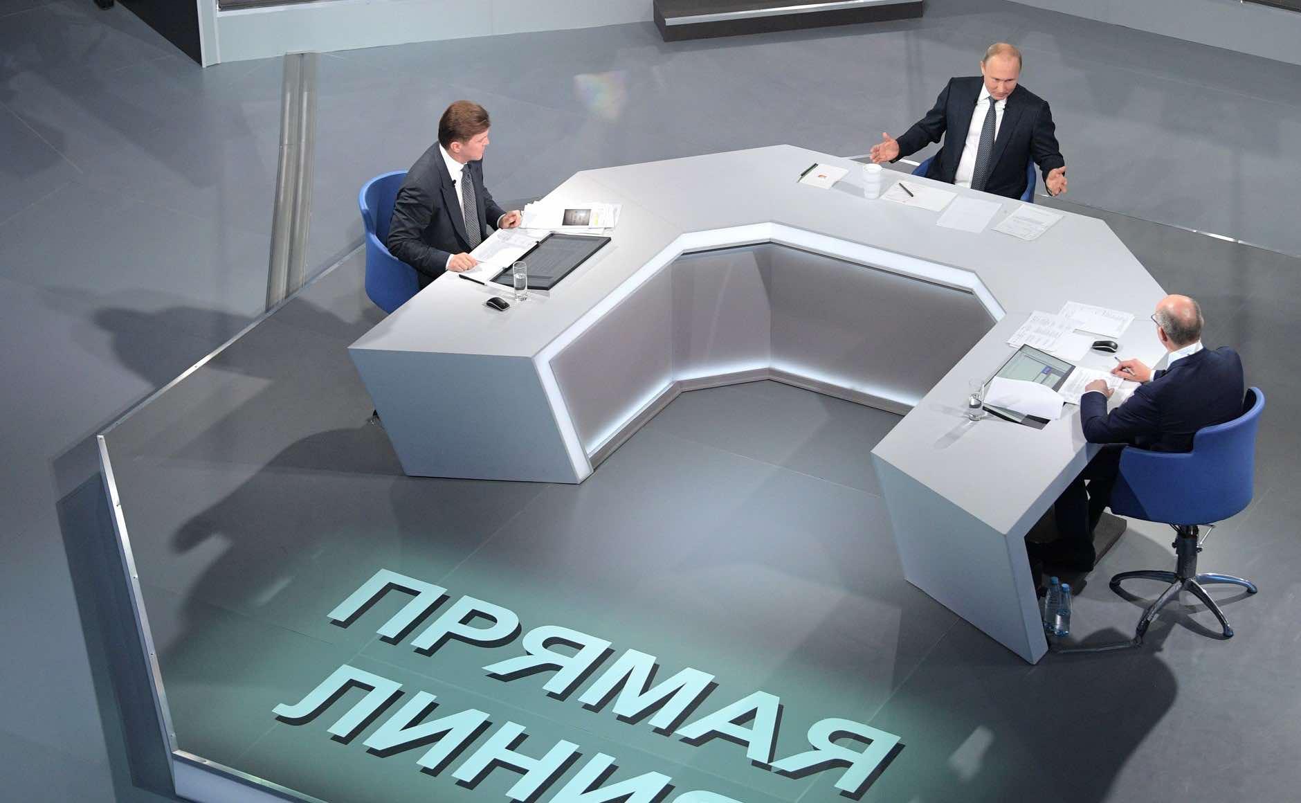 """В Кремле сказали что """"Прямая линия"""" с Путиным пройдёт в 2020 году в штатном режиме"""