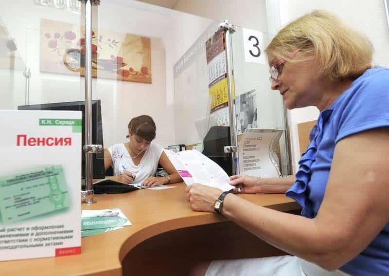 Самозанятые в России могут остаться без трудового стажа