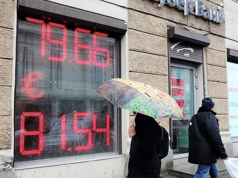 Евро перешагнул рубеж в 81 рубль: что ждёт европейскую валюту, прогноз эксперта