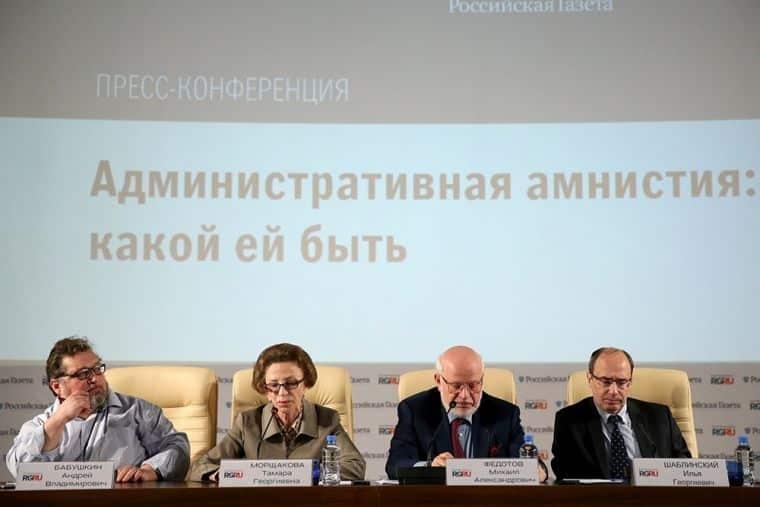СПЧ предложил правительству провести в 2020 году Административную амнистию
