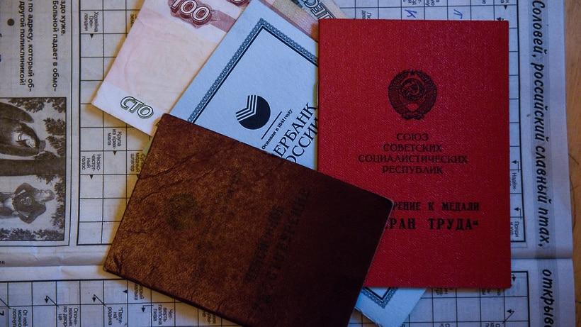 В Общественной палате предложили выплатить 15000 рублей пенсионерам для поддержки в период пандемии
