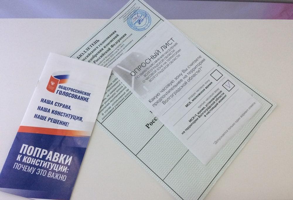 Волгоградцы проголосовали за Московское время в регионе