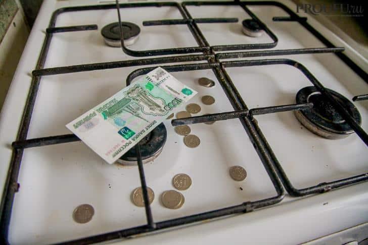 На август запланированы выплаты семьям с детьми, потерявшим работу
