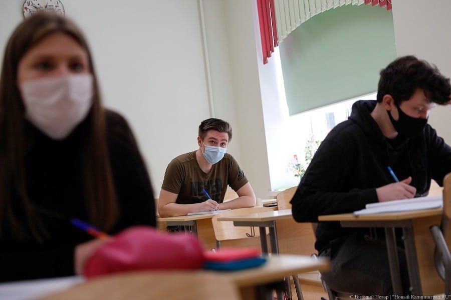 Результаты ЕГЭ по химии в 2020 году хотят отменить