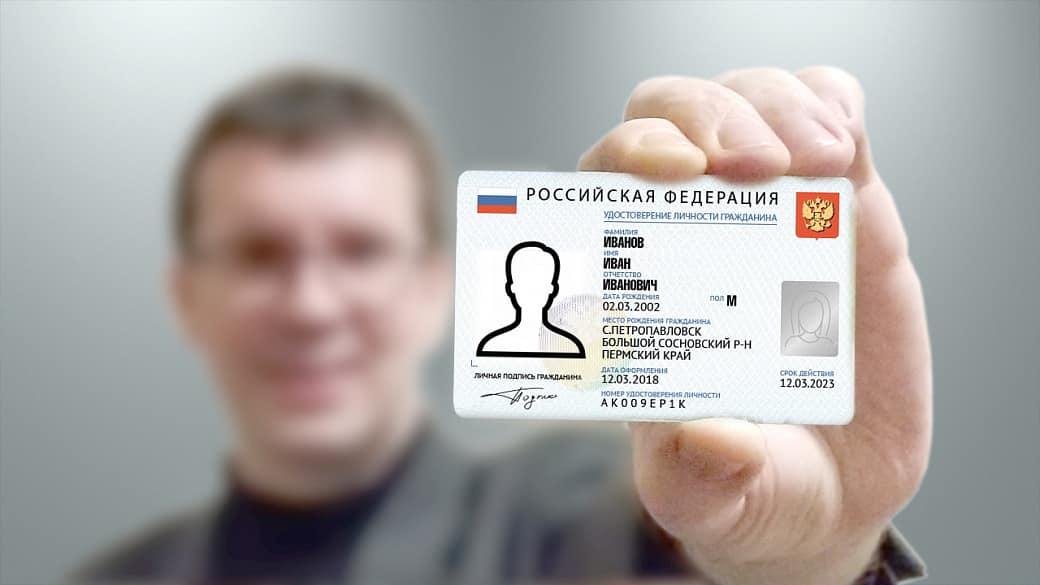 В России электронные документы постепенно начинают преобладать над бумажными