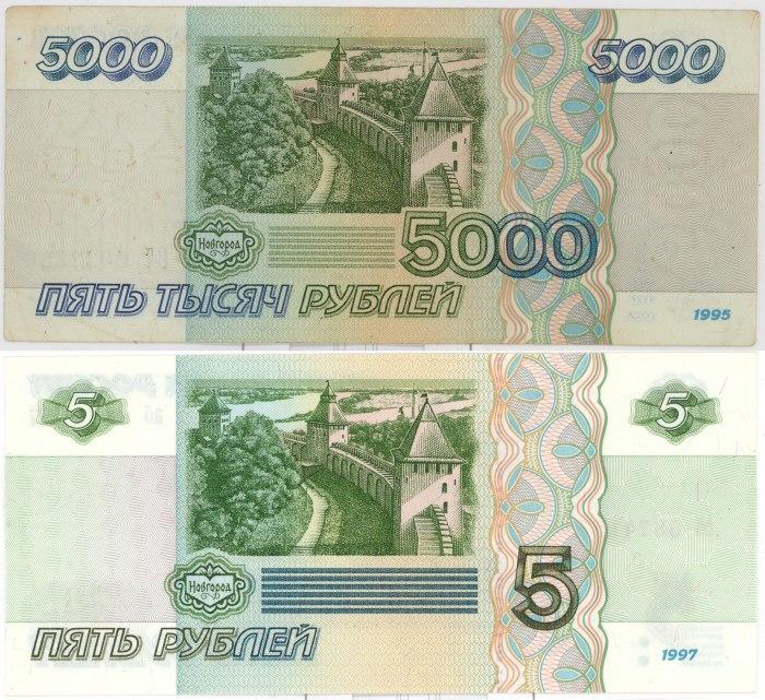 На фоне ослабления рубля появились разговоры о деноминации