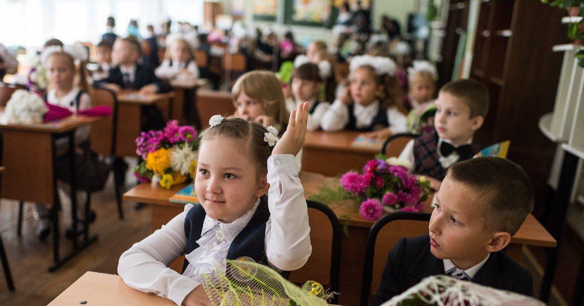 К чему готовиться будущим первоклассникам, сообщили в ФГОС России