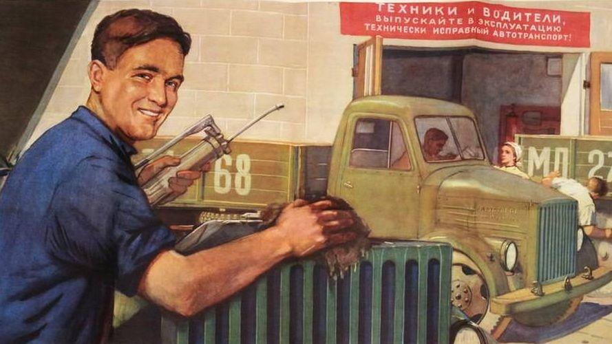 Профессии популярные во времена СССР, но потерявшие актуальность сегодня