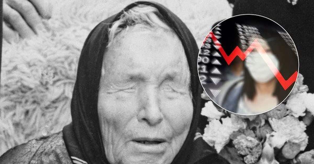 Предсказания Ванги на 2020-2030 годы: что знала провидица