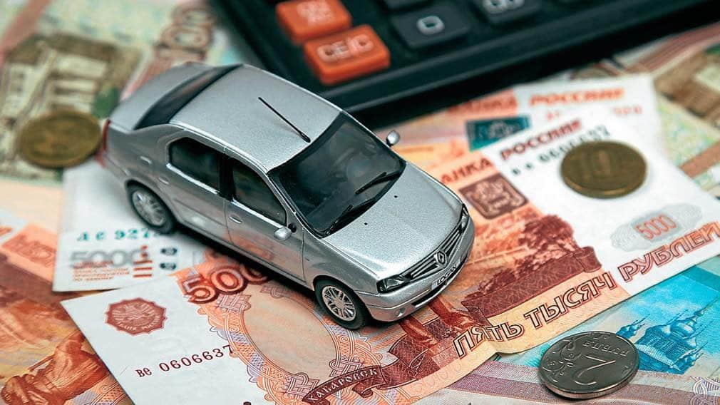 В Госдуме хотят освободить от транспортного налога владельцев не использующих авто