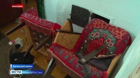 В Башкирии был ограблен убит ветеран Великой Отечественной войны