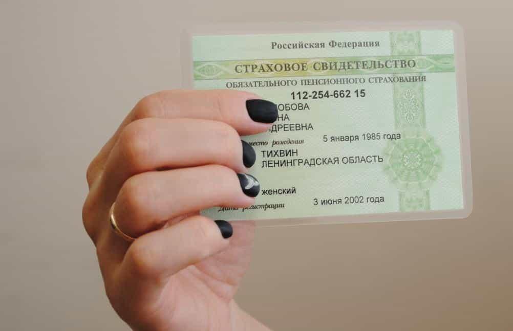 Об изменениях в оформлении СНИЛС на ребёнка с 15 июля, напомнили в Пенсионном фонде России