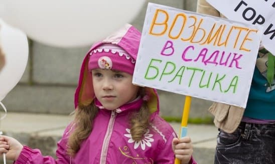 Новые правила приёма в детские сады введены в России в текущем году