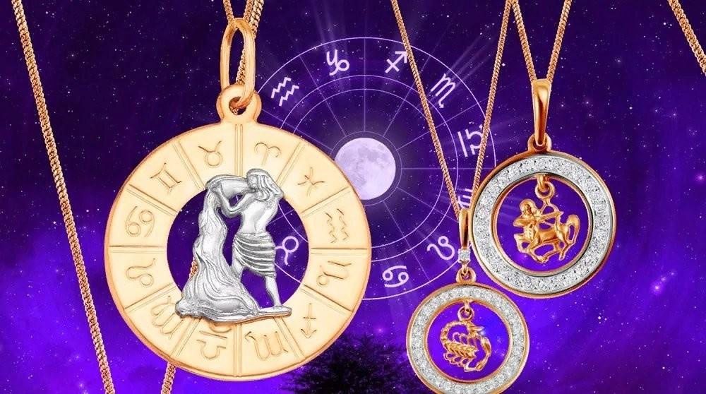 Павел Глоба назвал всего четыре знака Зодиака, которых в августе ждет удача