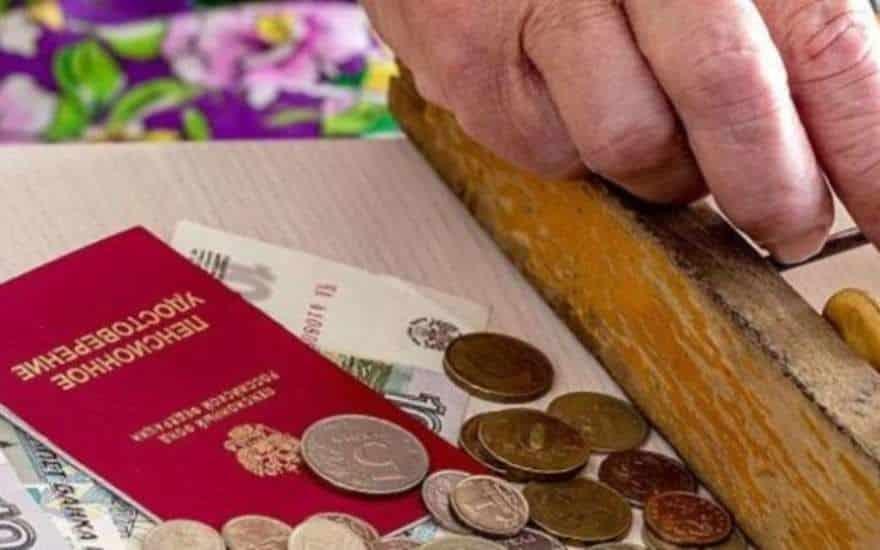 Распоряжение о разовой выплате 12 тысяч рублей работающим пенсионерам, подготовлено в правительстве РФ