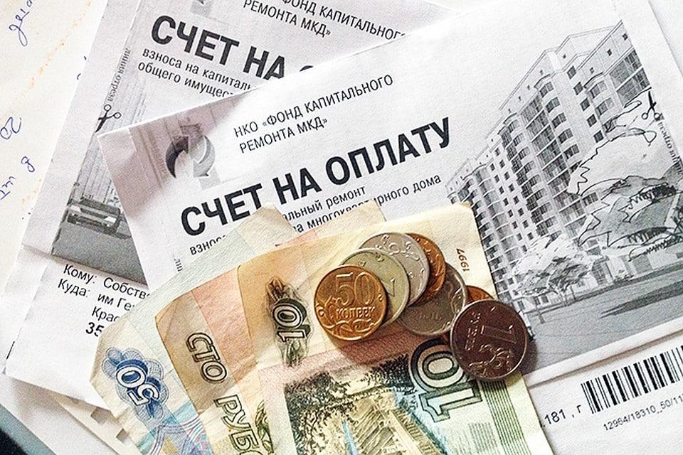 Капремонт: на что направляются собранные деньги, можно ли их не платить?