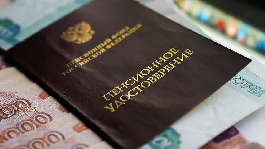 О предстоящей индексации выплат работающим пенсионерам рассказали в Пенсионном фонде России
