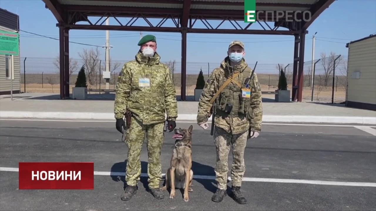 Пешеходный пункт пропуска открыт на границе Украины с Россией