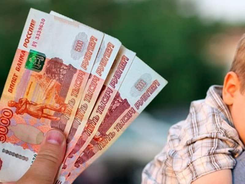 Петицию о третьей выплате 10 тыс рублей на детей в августе, продолжают подписывать россияне
