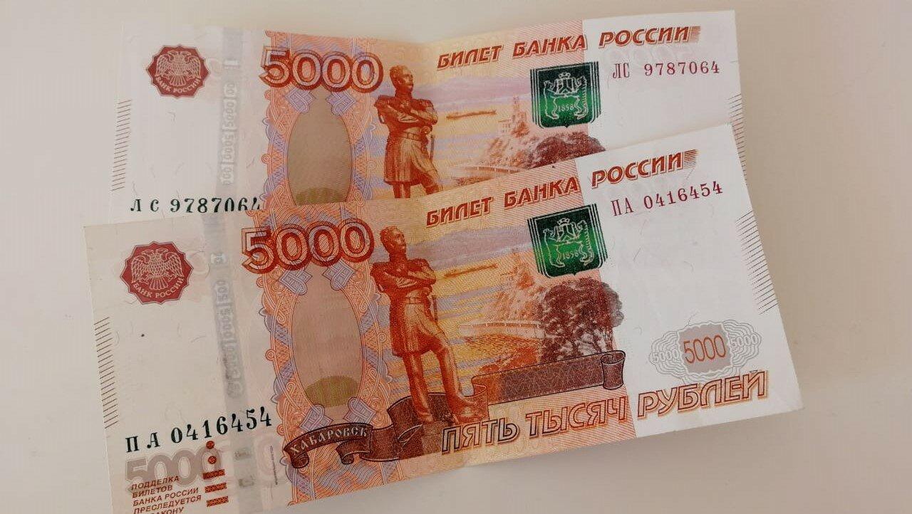 Путин высказался по вопросу выплаты 10 тысяч на детей до 18 лет