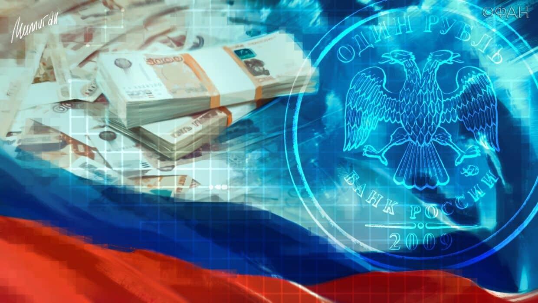 Эксперты озвучили перспективы национальной валюты России в ближайшем будущем