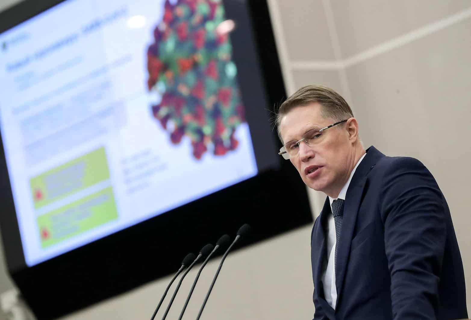 Вакцинация от коронавируса в России будет добровольной, рассказал Министр здравоохранения
