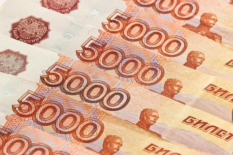 Слухи об изъятии купюры 5 тыс рублей Центробанком, появились в СМИ