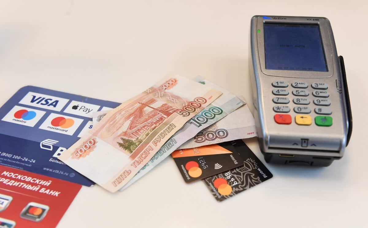 В России растет число покупок с использованием безналичной оплаты