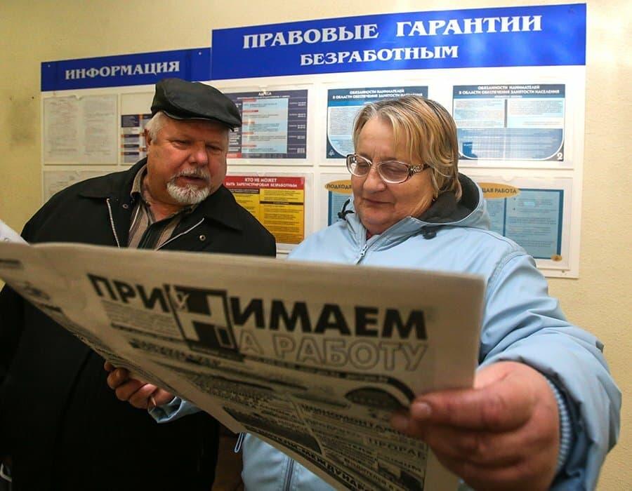 Изменения в выплатах безработным за июль и август 2020 затронут не всех россиян
