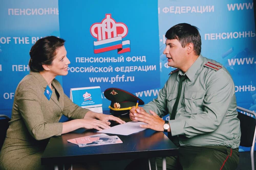 Отменить ежегодную индексацию пенсии военным, предложили в нижней палате парламента