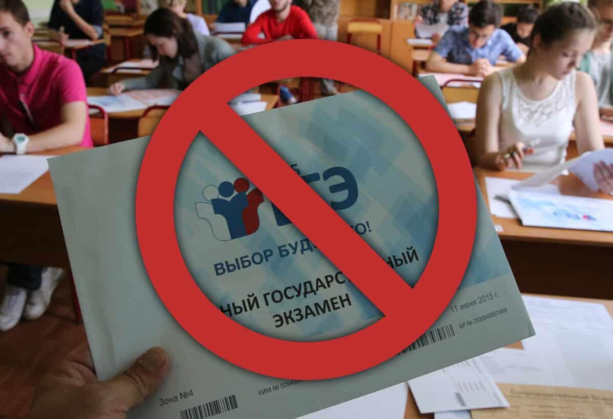 Об особенностях сдачи ЕГЭ в 2020 году рассказал Министр просвещения РФ