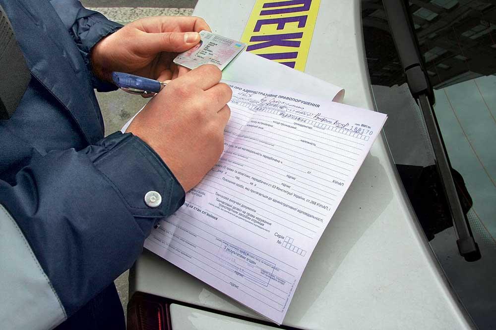 За просроченные права в России грозит штраф: сумма зависит от срока давности