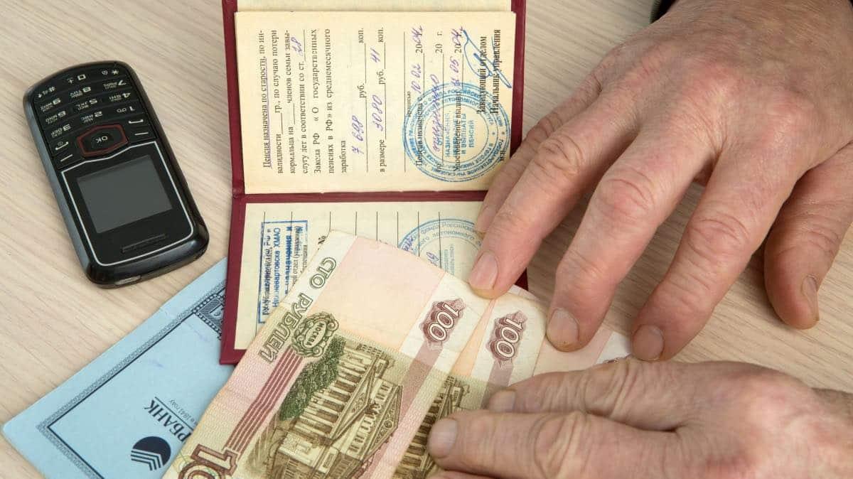 Российские пенсионеры имеют возможность получить льготы по квартплате