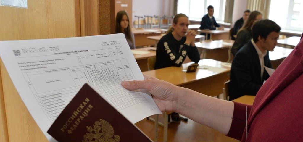Результаты ЕГЭ по Русскому языку станут известны после 20 июля