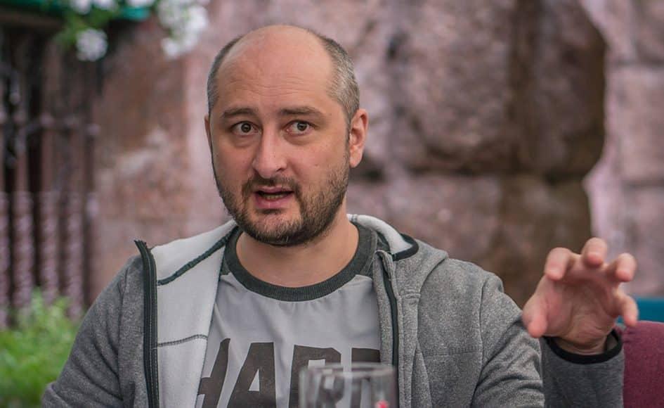 Беглый журналист Аркадий Бабченко рассказал что скоро Россию ждёт война