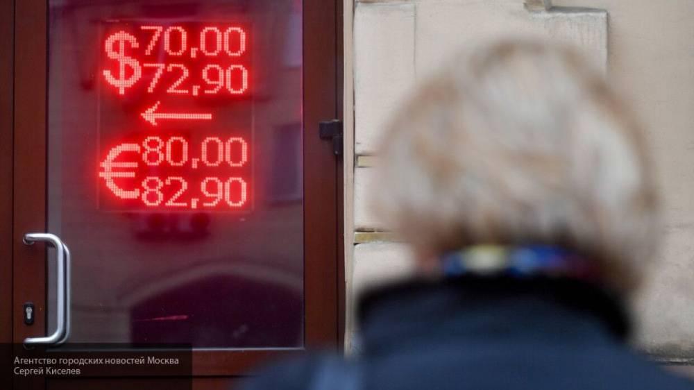 Финансовые аналитики прогнозируют укрепление доллара к концу 2020 года