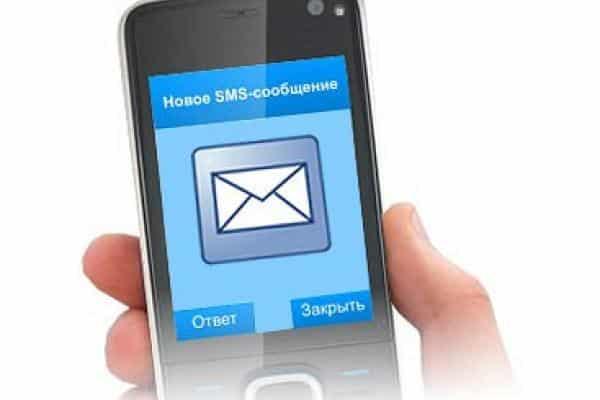 Сбербанк отменил бесплатные уведомления о переводах по картам и счетам