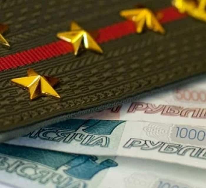 Индексация пенсии военнослужащим намечена на 1 октября 2020